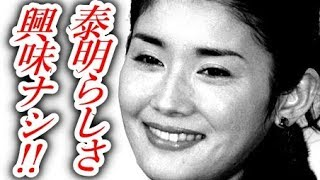 石田ひかりの服育論がアツいwww泰明小アルマーニ制服議論にたけしも激怒...