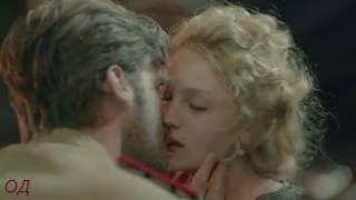 "Курт Сеит и Александра - ""Очарована, околдована"""