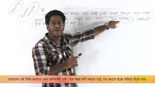 11. Random examples Part 02   রেনডম উদাহরণ পর্ব ০২   OnnoRokom Pathshala