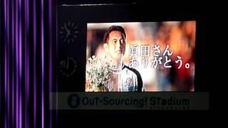 真田雅則選手 追悼映像