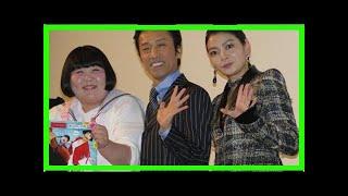 最新ニュース| 田畑智子、岡田義徳と結婚後初の公の場「楽しいです」 最...