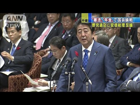 安倍首相、民進小川の枝葉末節な質疑に反論、朝日諸共ボコる「裏を取らずに事実かの如くに報道。民進党の方がそれを前提に…」