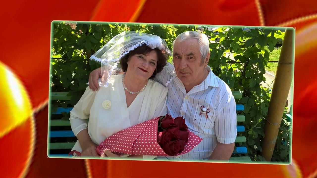 Открытка (плейкаст) «рубиновая свадьба».