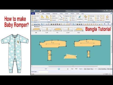 How to make Baby Romper   Gerber Pattern Making   Accumark Tutorial Bangla   Gerber Tutorial