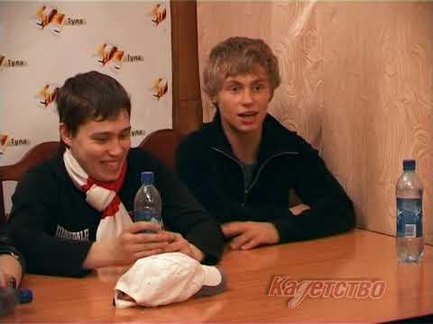 """Интервью с актерами  сериала """"Кадетство"""". 2008 год."""