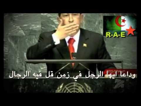 R.I.P MR PRESIDENT HUGO CHAVEZ vs MR ABDELAZIZ BOUTEFLIKA OF ALGERIA