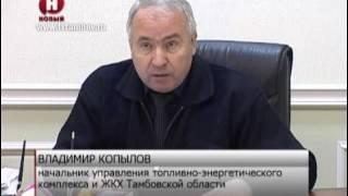 Починаючи з травня 2014 року тамбовчане почнуть платити за капітальний ремонт /НВ - Тамбов/