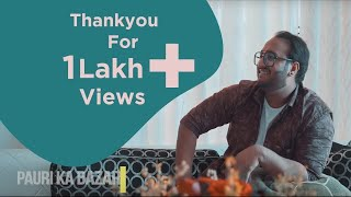 Pauri Ka Bazar  पौड़ी का बज़ार  Rohit Chauhan  Latest Uttarakhandi 2019