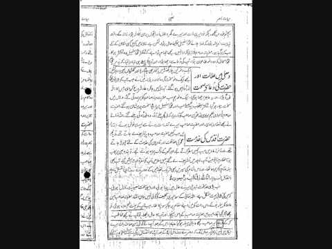 Ahmadiyya / Ahmadi: The horrendous death of an enemy of God
