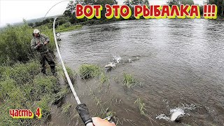 ВОТ ЭТО РЫБАЛКА на СПИННИНГ !!! Рыбалка 2020. Рыбалка на горной реке. Рыбалка на блесну.