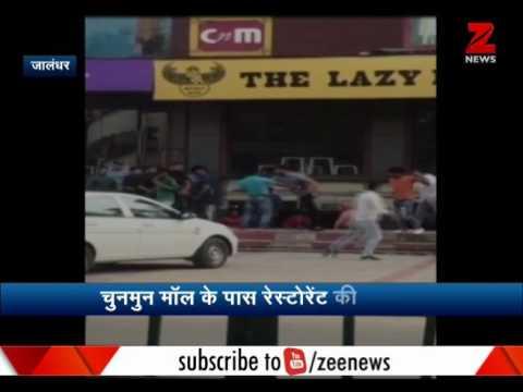 Watch: Firing outside Jalandhar mall   जलंधर में मॉल के बाहर सरेआम फायरिंग का वीडियो