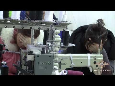 В Домодедово обнаружили подпольный цех по производству контрафактной одежды