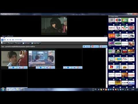 ดูทีวีหลายช่องพร้อมกัน,dootv,tv online