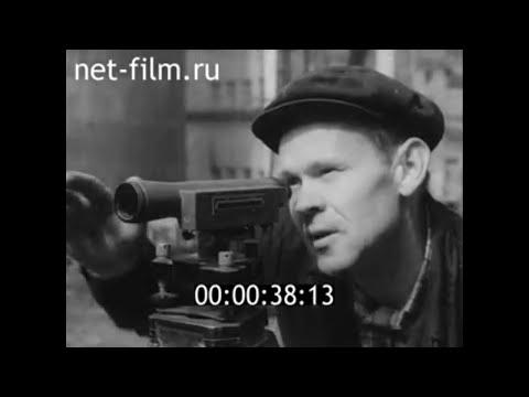 1963г. Сегежа. целлюлозно- бумажный комбинат. Карелия