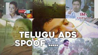 Telugu ads Remix | Dj Remix Chatal band | Colgate | Arokya Milk | Kajal | Bithiri Sathi | Arjunreddy