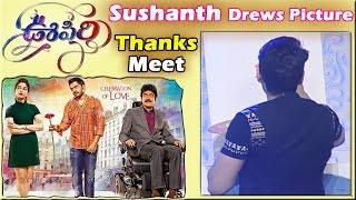 sushanth-paints-siva-movies-picture-oopiri-movie-thank-you-meet-nagarjuna-karthi
