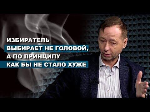 Александр Кочетков: Без