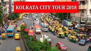 কোলকাতা শহরের ভ্রমন । Kolkata City Tour Within 10 Min