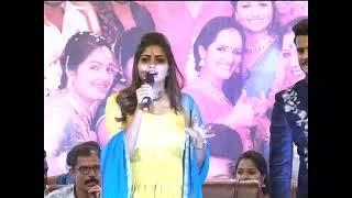 Rachita Ram Taking about Seetharama kalyana