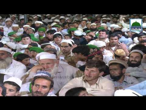 Huqooq ul Ibad - Sunnaton Bhara Bayan - Haji Yafoor Attari