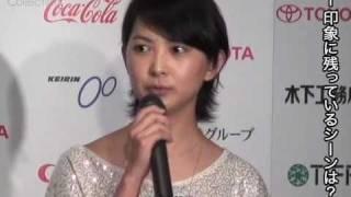 第23回東京国際映画祭の記者会見が9月30日に六本木ヒルズで行われ、依田巽チェアマンをはじめ、谷村美月、南果歩らが出席した。 (つづきはこ...