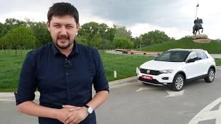 тест-драйв Volkswagen T Roc від Info Car