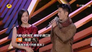 """《幻乐之城》:这是最高赞誉了吧,王菲直言""""宋茜是个好演员""""  PhantaCity【歌手官方音乐频道】"""