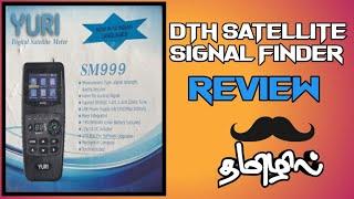 DTH SATELLITE SIGNAL FINDER REVIEW tamil