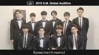 2015 S.M. GLOBAL AUDITION 'EXO MESSAGE