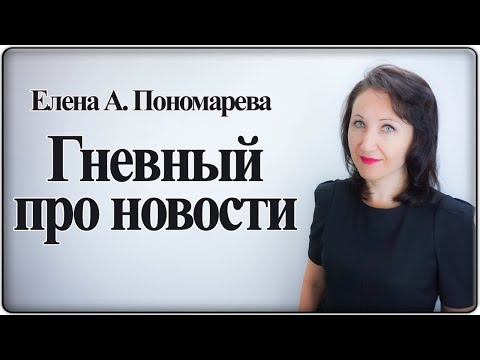 Про новый порядок отпуска с 01.10.2019 и др. - Елена А. Пономарева