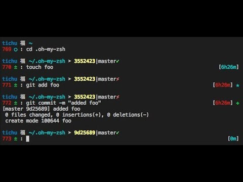 How to customize your terminal with Oh my zsh on macOS | Oh my zsh