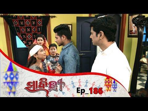 Savitri | Full Ep 186 | 9th Feb 2019 | Odia Serial – TarangTV thumbnail