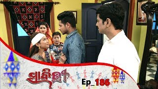 Savitri | Full Ep 186 | 9th Feb 2019 | Odia Serial - TarangTV