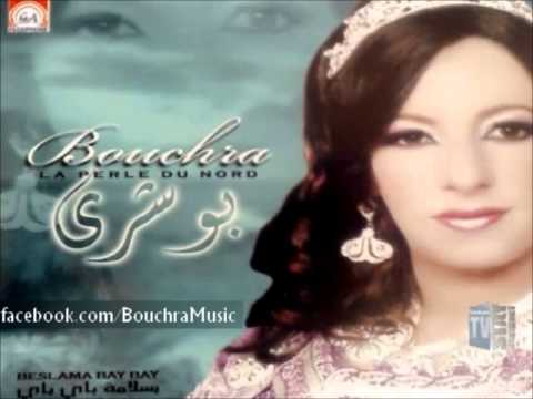 bouchra tetouania mp3