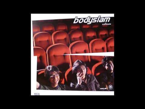 Bodyslam - Bodyslam [Full Album]