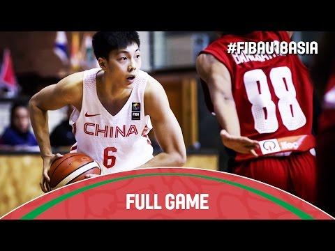 China v Thailand - Full Game - 2016 FIBA Asia U18 Championship