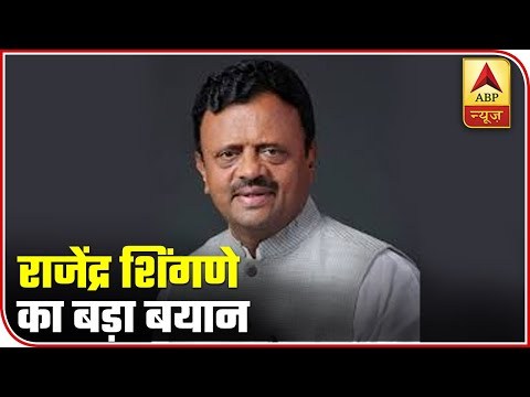 NCP MLA Rajendra Shingane Says Ajit Pawar Did Not Inform Him About Oath Ceremony | ABP News