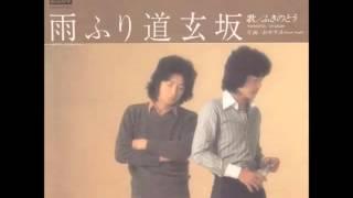 ふきのとう/⑥おやすみ(Good Night) 作詩・作曲:細坪基佳/編曲:瀬尾...
