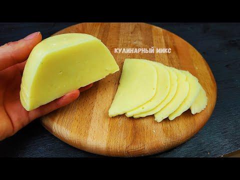 Сыр в домашних условиях из молока и творога