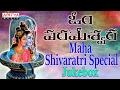 Om Parameswara - Maha Shivaratri Special Songs || Telugu Devotional Songs