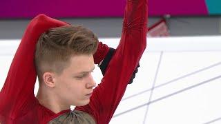 Евгений Семененко Произвольная программа Первенство России по фигурному катанию среди юниоров 2021