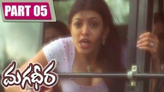 Magadheera Telugu Full Movie || Ram Charan, Kajal Agarwal ||  Part 5