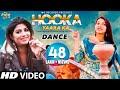 Hooka Yaara Ka   Miss Grima Haryanvi   लड़की ने हुक्का सोंग पर तोड़ा अपना गात   Sonika Singh Dance