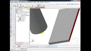 КОМПАС-3D (V15 урок 04)