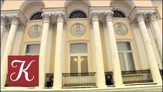 Смотреть видео Пешком... Москва классическая. Выпуск от 04.05.18 онлайн