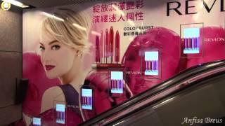 Реклама на эскалаторах в метро Гонконга. 226(, 2014-04-25T03:07:40.000Z)