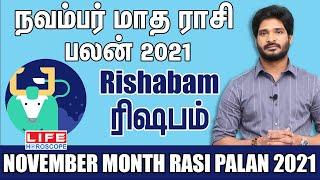 November Month Rasi Palan 2021 | Rishabam | ரிஷபம் ராசி பலன் | Life Horoscope #rasipalan #ரிஷபம்