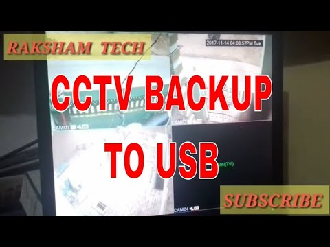 HOW TO BACKUP CCTV FOOTAGE  CCTV CAMERA BACKUP  DVR BACKUP TO USB