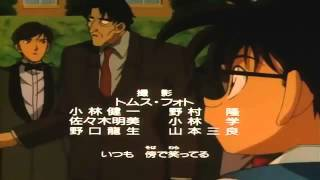 Detective Conan   Ending 9 Japonés Japanese HD Secret of my heart   Mai Kuraki