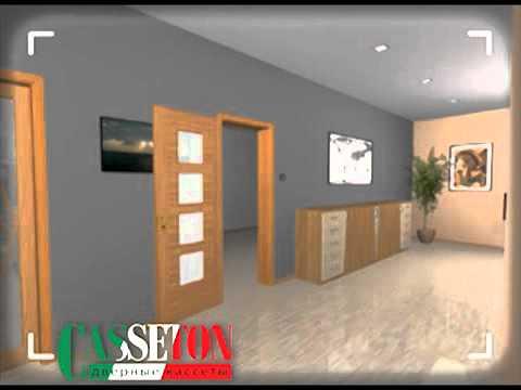 видео: Раздвижные двери, задвигающиеся в стену